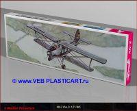 Plasticart.0003a