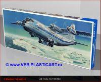Plasticart.0028a