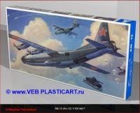 Plasticart.0030a