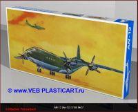 Plasticart.0031a