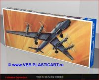 Plasticart.0037a