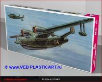 Plasticart.0043a