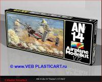 Plasticart.0045a