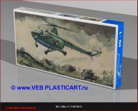 Plasticart.0048a