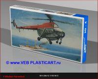 Plasticart.0049a