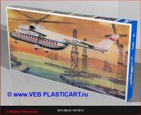 Plasticart.0051a
