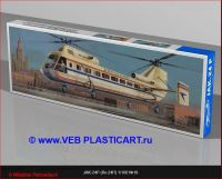 Plasticart.0052a