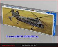 Plasticart.0053a