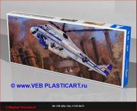 Plasticart.0054a